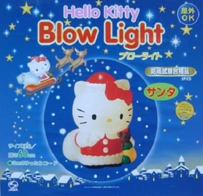 AGWDM blow light